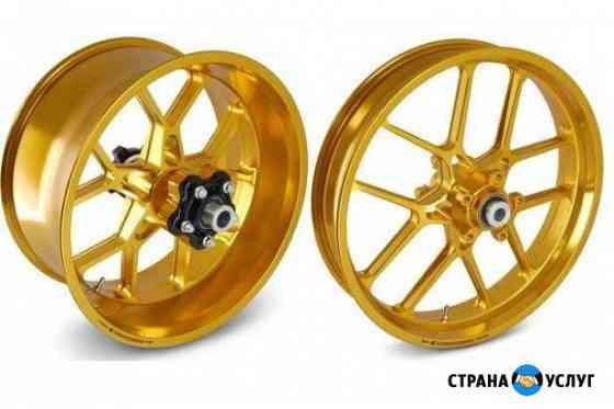 Покраска колесных дисков Кострома