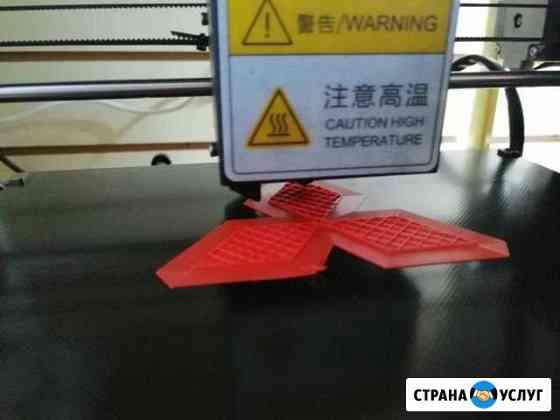 3D печать Иркутск
