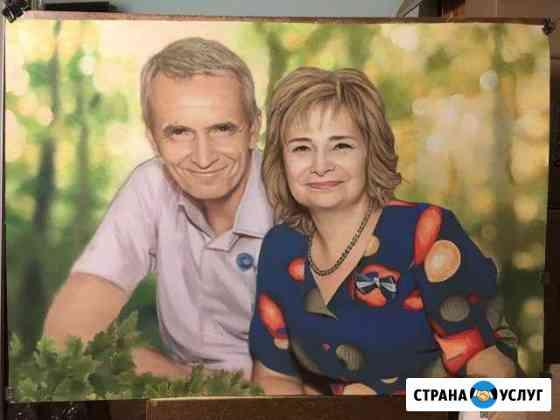 Портреты по фото подарки с доставкой на дом онлайн Владивосток