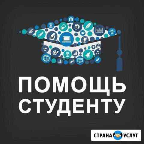 Репетитор по математике и химии Астрахань