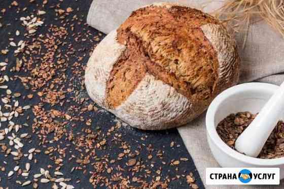 Ремесленный хлеб ручной работы, заквасочные хлеба Москва