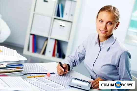 Бухгалтерские услуги в сфере малого бизнеса Казань