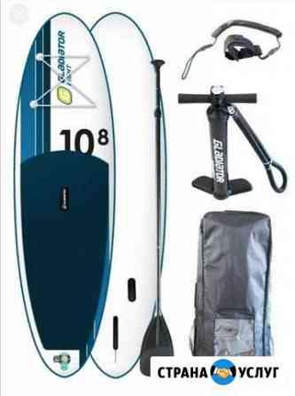 Аренда - Stand UP paddle Board - SUP, сап борд Гатчина