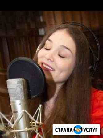 Занятия эстрадным вокалом Йошкар-Ола