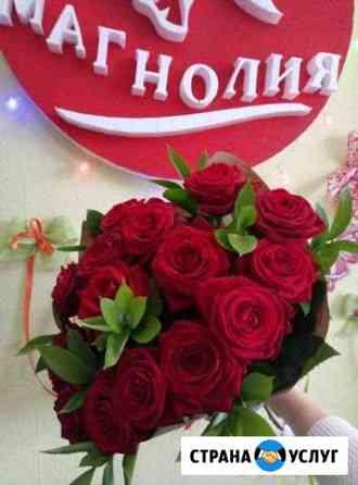 Доставка цветов Черногорск