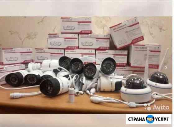 Установка видеонаблюдения. Трансляция на смартфон Москва