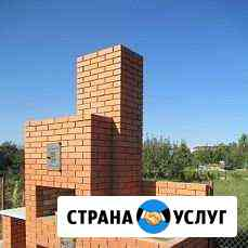 Камины Брянск