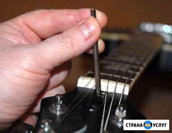Улучшение гитар Ростов-на-Дону