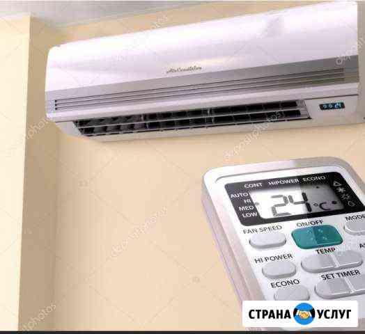 Установка, ремонт и обслуживание сплит-систем Азов