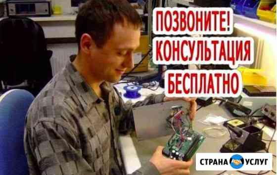 Компьютерная помощь для ноутбуков и пк Воронеж