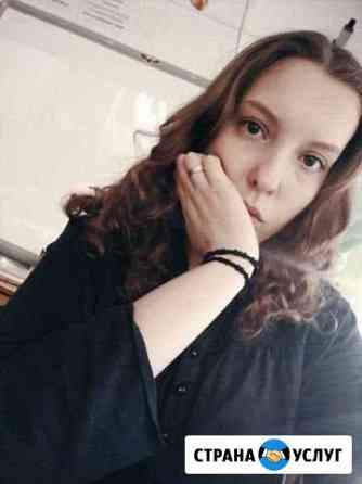 Няню,репетитора,уборщицу вызывали Ярково