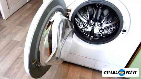 Ремонт стиральных машин Нижний Новгород