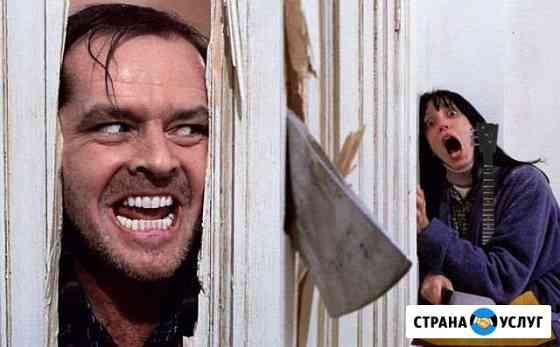 Спил, сруб деревьев Воронеж