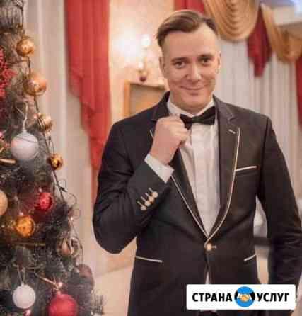 Ведущий тамада вокал фокусник Уфа выезд Уфа