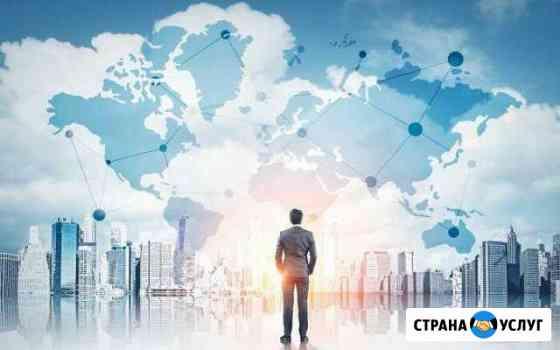 Правовая помощь для Юридический лиц Санкт-Петербург