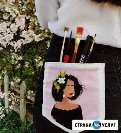 Нанесение рисунка на одежду Ростов-на-Дону