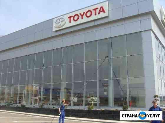 Мойка фасадов Белгород