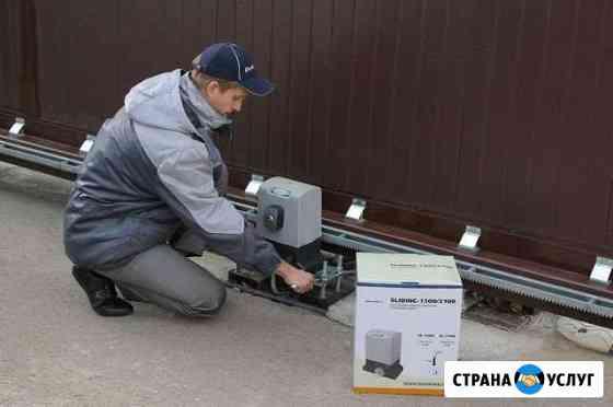 Ремонт рольставней,ворот,автоматики Москва