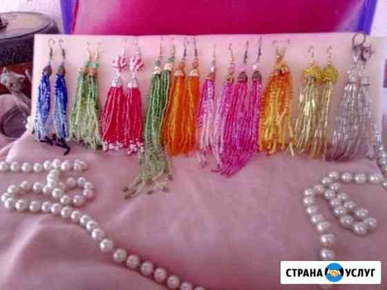 Сережки из бисера ручной работы Севастополь