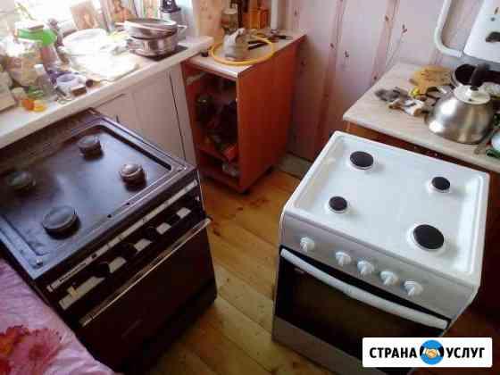 Замена газовой плиты Дзержинск