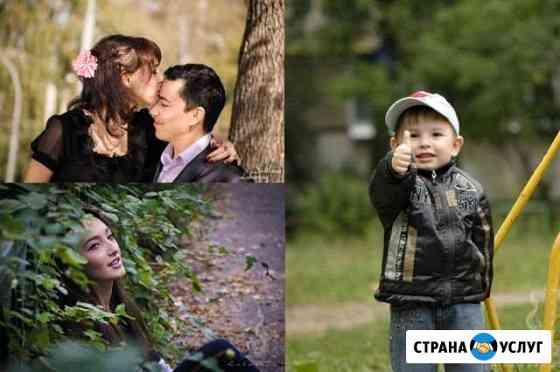 Фотосессии Казань