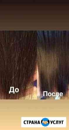 Полировка волос, стрижка и прочее Ставрополь