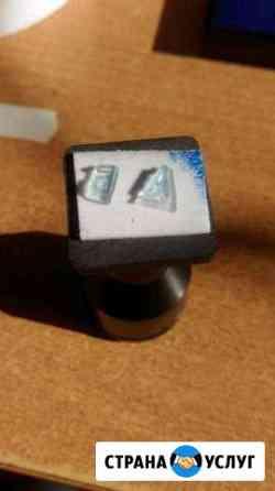 Печать,штампы Тула