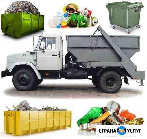 Транспортирование отходов, Лицензия на отходы Самара