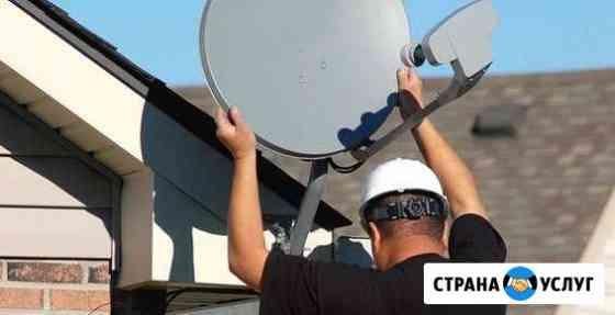 Установка и ремонт спутниковых антенн Шыгырдан