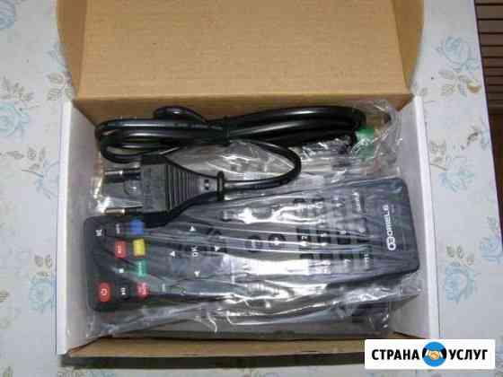 Подключение цифровых телеприставок и антенн дмб Магнитогорск