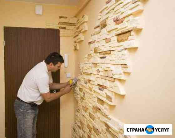 Отделочные работы частично и полностью Брянск