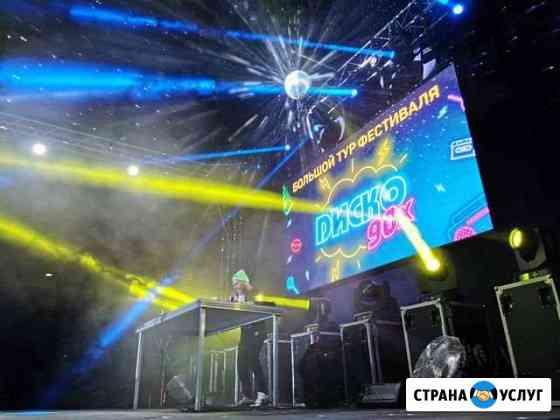 Аренда светодиодного экрана на мероприятие Астрахань