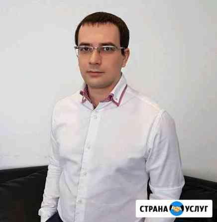 Адвокат Новосибирск