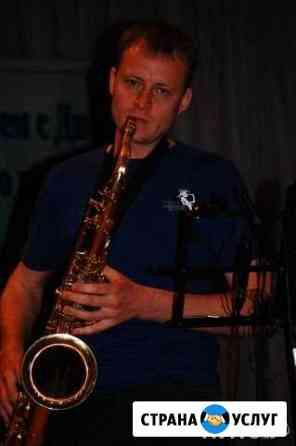 Саксофонист на праздник Пермь