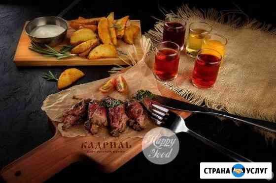 Фудфотограф фотосъемка еды предметный фотограф Новосибирск