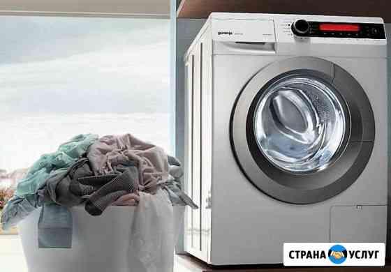 Ремонт стиральных машин от частного мастера Новое Девяткино