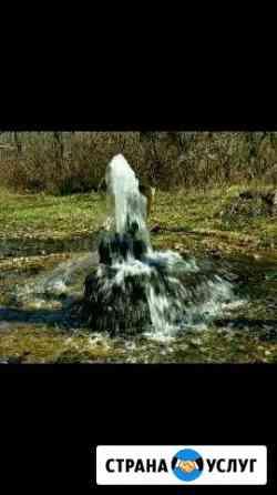 Бурение скважин на воду Буйнакск