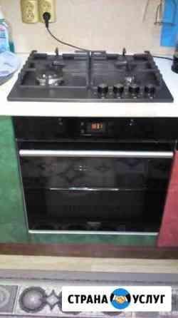 Ремонт стир-х,посуд-х машин,духовок,вар-х пов Бор