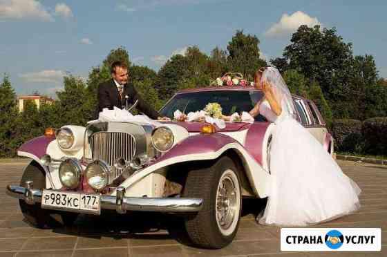 Автомобили для свадьбы и торжеств Тула