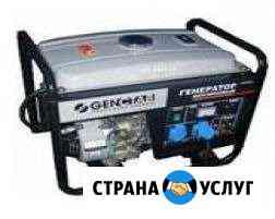 Аренда генератора 220 вольт 2300 Вт Уфа