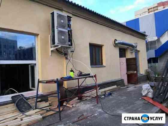 Установка кондиционеров Нижний Новгород
