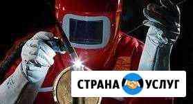 Качественная сварка аргоном Краснокамск