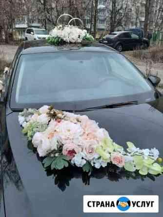 Свадебные украшения на автомобиль Брянск
