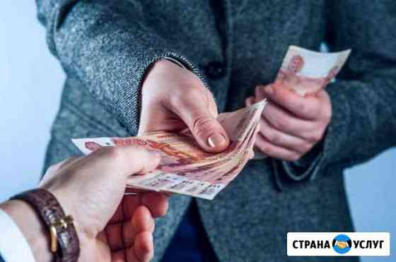 Помощь в получении кредита Воронеж