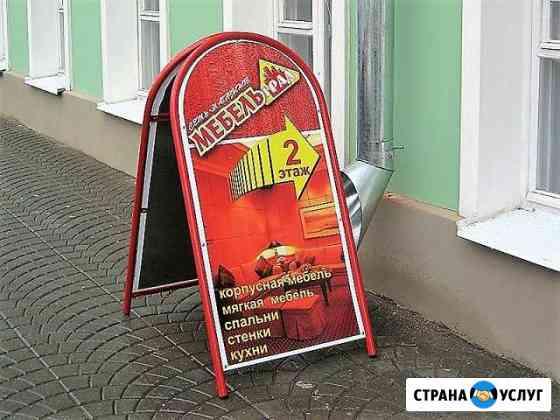Мобильные стенды (штендеры, X-баннеры, ролл ап) Нижний Новгород