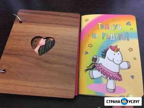 Мини-альбом Петрозаводск