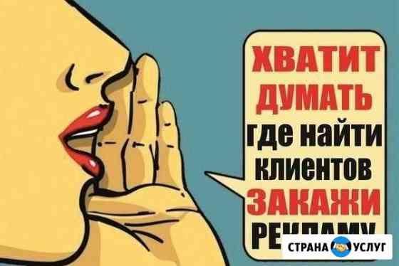 Любая наружная реклама Волгодонск