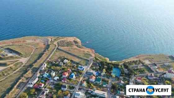 Аэросъемка фото-видео в Евпатории Евпатория