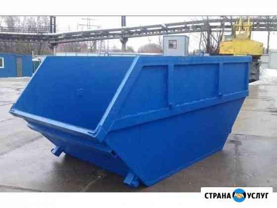 Вывоз мусора контейнером Зеленоградск