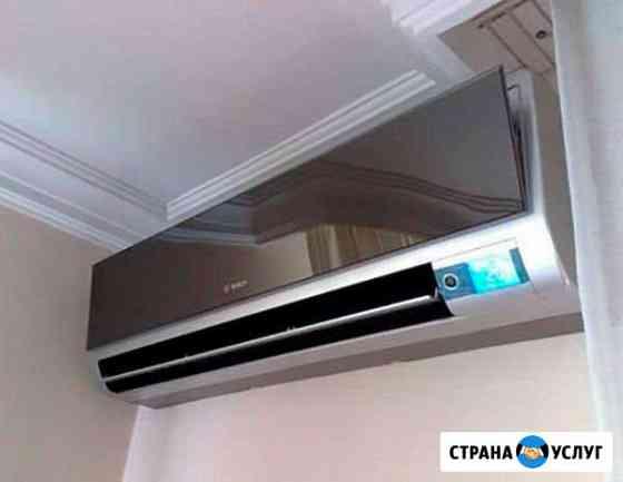 Установка и обслужиание сплит систем Волгоград